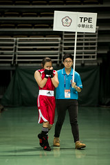 AIBA Womens Junior/Youth World Boxing Championships Taipei 2015 (aiba.boxing) Tags: world taipei boxing championships 2015 womens junioryouth aiba internationalboxingassociation