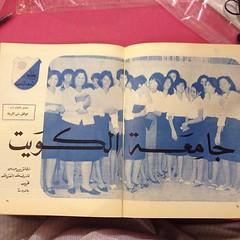 1966 (wadypalace) Tags: 1966 kuwait
