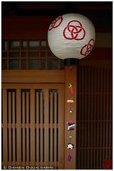 Lantern in the Miyagawa-cho geisha neighbourhood (Damien Douxchamps) Tags: wood japan pumpkin kyoto rope maiko geiko geisha carrot   kansai japon paperlantern  miyagawa kabocha kinki higashiyama         sukiyaarchitecture