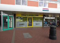 Chan's Noodle Bar, General Rees Square, Cwmbran 29 July 2016 (Cold War Warrior Follow Me on Ipernity) Tags: noodlebar chinesetakeaway chinese uk wales fastfood catering noodles chansnoodlebar cwmbran walesuk waleses gwent torfaen