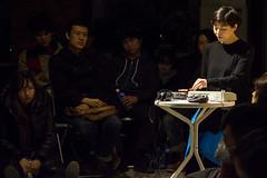 sachiko m (Sub Jam) Tags: concert performance event miji 颜峻 meridianspace