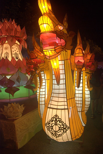 Many Headed Snake Lantern
