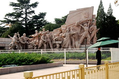 DSC_0316 (saikat_rudra) Tags: china history beijing culture tiananmensquare travelchina