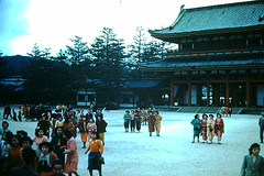 4-1-52- Heian Shrine- Kyoto- Japan (2) (foundslides) Tags: irmalouisecarter irmalouiserudd asia nippon japanese pacific east orient oriental 1952 1950s tour tourists americantourist air travel vintage retro slides slide kodachrome kodak photography photos pics pix oldphotos oldpictures oldslides transparency transparencies colorslides film slidefilm slideshow culture irma lousie rudd irmarudd postwar japan ww2 wwii tokyo kyoto nikko travelling trip vacation holiday family traveller photographic outdoor landscape redborder foundslides johnrudd analog slidecollection