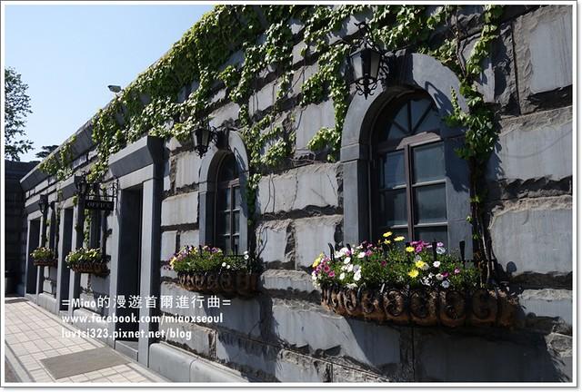 벽초지문화수목원77