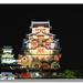 Himeji J -  Himeji-jo  White Heron Castle Makua Festival 02