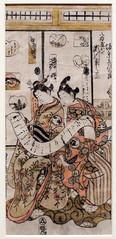 IMG_3098 (jaglazier) Tags: costumes toronto ontario canada color men art japan ink writing portraits paper japanese tokyo women interiors drawing crafts traditional letters may crossdressing kabuki printmaking prints transvestites plays katana swords adults scenes inscriptions sets 18thcentury edo sexuality weapons royalontariomuseum signatures woodblock ukiyoe scrolls homosexuality polychrome 2016 inscribed polychromatic fusuma woodblockprints 5716 wakasu oshichi onnagata 18thcenturyad toriikiyotsune copyright2016jamesaglazier 1757ad1779ad 1761ad athirdgenderbeautifulyouthsinjapaneseprints