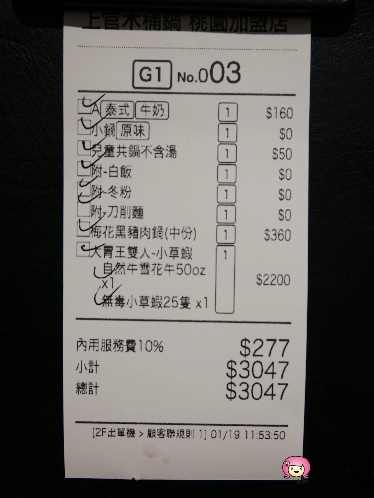 P1000063