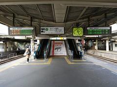 Narita station (pantkiewicz) Tags: japan narita 日本 成田 成田山