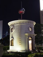 Signal Tower (procrast8) Tags: hong kong china tsim sha tsui kowloon 1881 heritage signal tower round house bank