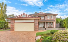 9 Dalwood Place, Mount Annan NSW