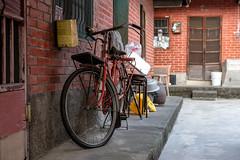 彰化 二水 (Ache_Hsieh) Tags: 彰化 二水 老宅 三合院 old house fujifilm xh1 fujinon xf 1655mm f28 r lm wr