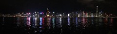 Panoramic view of Hong Kong Island from Tsim Sha Tsui (procrast8) Tags: hong kong china victoria harbour central plaza convention centre bank tower ifc international finance