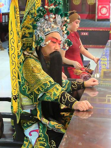 Sichuan Opera General