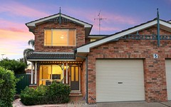 5a Tunis Place, Quakers Hill NSW