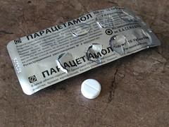 P_20190204_142532 (Бесплатный фотобанк) Tags: лекарство медицина таблетки таблетка