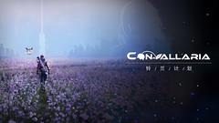 Convallaria-110319-001