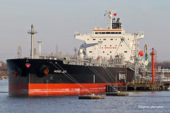 Nord Joy (Fabke.be) Tags: nordjoy cargo ship cargoship boat ghent gent norient haven zeehaven boot water
