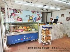 菁芳園 彰化田尾 景觀餐廳 33 (slan0218) Tags: 菁芳園 彰化田尾 景觀餐廳 33