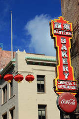 Eastern Bakery (JB by the Sea) Tags: sanfrancisco california february2019 urban chinatown grantavenue grantstreet