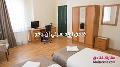 فندق أولد سيتي إن باكو (Muqarene - مقارنة فنادق) Tags: baku hotel hotels room travel tours toursim باكو اذربيجان السفر السياحة فنادق حجزفنادق فنادقباكو