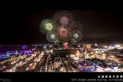 2019台灣燈會閉幕煙火秀 (Hong Yu Wang) Tags: sony a73 a7iii a7m3 taiwan pingtung lanternfestival 台灣燈會 台灣 屏東 大鵬灣 fireworks night 1224g