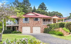 37 City View Drive, East Lismore NSW