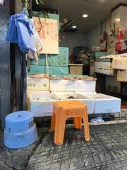 IMG_3172 (MikeSpiteri) Tags: mongkok unmodified storefront marked plastic