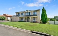 2 Henry Place, Narellan Vale NSW