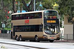 KMB Volvo B8L 12m (Wright Gemini Eclipse 2 bodywork) (kenli54) Tags: kmb kowloonmotorbus avbwl avbwl1 uu8290 690 hongkongbus hongkong bus buses doubledeck doubledecker noadv volvo b8 b8l wright wrightbus gemini eclipse demonstrator demo