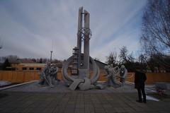 IMGP4496 (bitte namen eingeben) Tags: tschernobyl prypjat lost place urbex