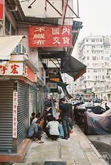 000028 (Ch0jiN) Tags: kodak ultramax 400 hongkong canon ae1 film street asia