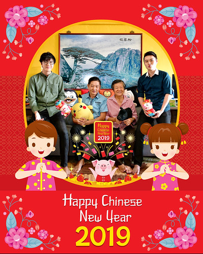 Happy Chinese New Year 2019 Border Decoration With Children