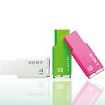 USBメモリーの写真