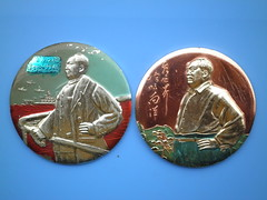 national military force   国家军事力量 (Spring Land (大地春)) Tags: badge china mao zedong 中国 亚洲 人 徽章 文化大革命 毛主席 毛泽东 毛泽东像章 社会主义