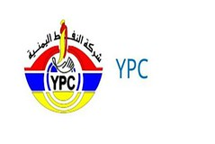 شركة النفط في صنعاء تعلن أسعاراً جديدة للمشتقات النفطية (nashwannews) Tags: أسعارالنفط اليمن شركةالنفطاليمنية صنعاء