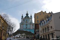 Киїїв, лютий, весна 078 InterNetri Ukraine