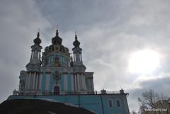 Киїїв, лютий, весна 075 InterNetri Ukraine