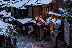 二寧坂1・Ninenzaka (anglo10) Tags: japan kyoto 京都府 東山 清水 雪 snow 建築物 architecture