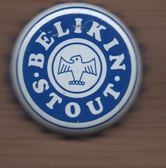 Belice B (5).jpg (danielcoronas10) Tags: 0000ff am0ps063 belikin crpsn029 stout