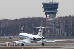 H18A8550 (Said Aminov) Tags: aviation aircraft avgeek airport airbus airplane a319 a330 ssj100 tupolev tu134 yakovlev yak40 vnukovo vko vnuking flight kazakhstan an72 boeing b737 b777 b767 spotting spring gazprom uzbekistan utair a320neo azur azimuth russia moscow rossyia ruaf