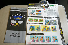 EVA Air Safety Card and Disposal Bag (Luke Lai) Tags: br evaair evaairways 長榮航空 hellokitty hellokittyjet badbadtzmaru businessclass safetycard disposalbag