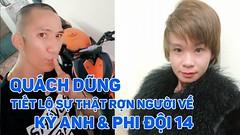 QUÁCH DŨNG tiết lộ sự thật HOANG MANG về KỲ ANH và PHI ĐỘI 14 (daihung6628) Tags: ifttt youtube