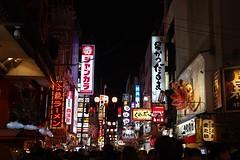 DSC02197 (Bateh.Photo) Tags: japan sony bealpha sonya7iii tamron2875 streetphotography travel tokyo osaka kyoto kamakura lights streetlights market urban vacation outdoors day night dusk cityscape