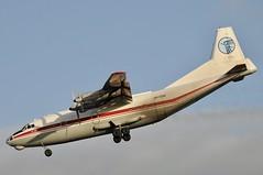 UR-CGW (LIAM J McMANUS - Manchester Airport Photostream) Tags: urcgw ukraineairalliance ukl antonov an12 an12bp antonovan12 manchester man egcc