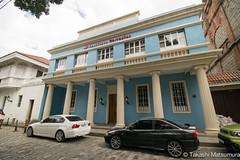 Instituto Cervantes de Manila (Sede Intramuros) (takashi_matsumura) Tags: instituto cervantes de manila intramuros philippines ngc nikon d5300 colonial architecture afp dx nikkor 1020mm f4556g vr