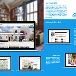 ウェブサイトの写真