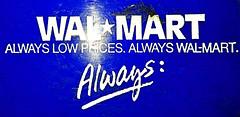 Late 90's - WAL*MART Logo w/ Slogan (B&B Community) Tags: walmart walmartlogo logo walmartsupercenter walmartdiscountstore blue white blueandwhite 1990s 1992 90slogo slogan oldlogo americanlogo american america usa store storelogo departmentstore discount supercenter always lowprices