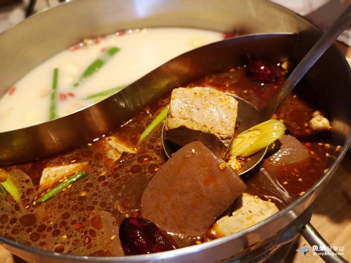 【高雄火鍋】灑椒。麻辣|鴛鴦 民生店|超豪華肉肉瀑布 @魚樂分享誌