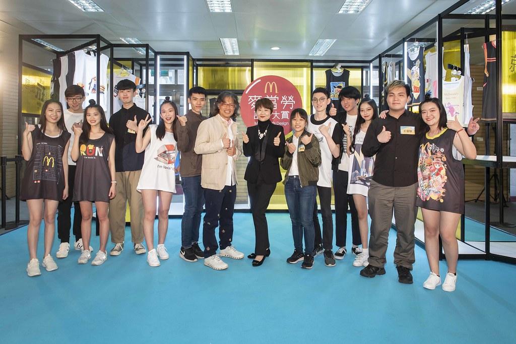 【圖說一】台灣麥當勞連續4年攜手國立臺北商業大學舉辦麥當勞設計大賞,今年首度以展現麥當勞品牌精神的潮背心作為徵選主題,藉由新世代的視角詮釋麥當勞歡樂的品牌文化!